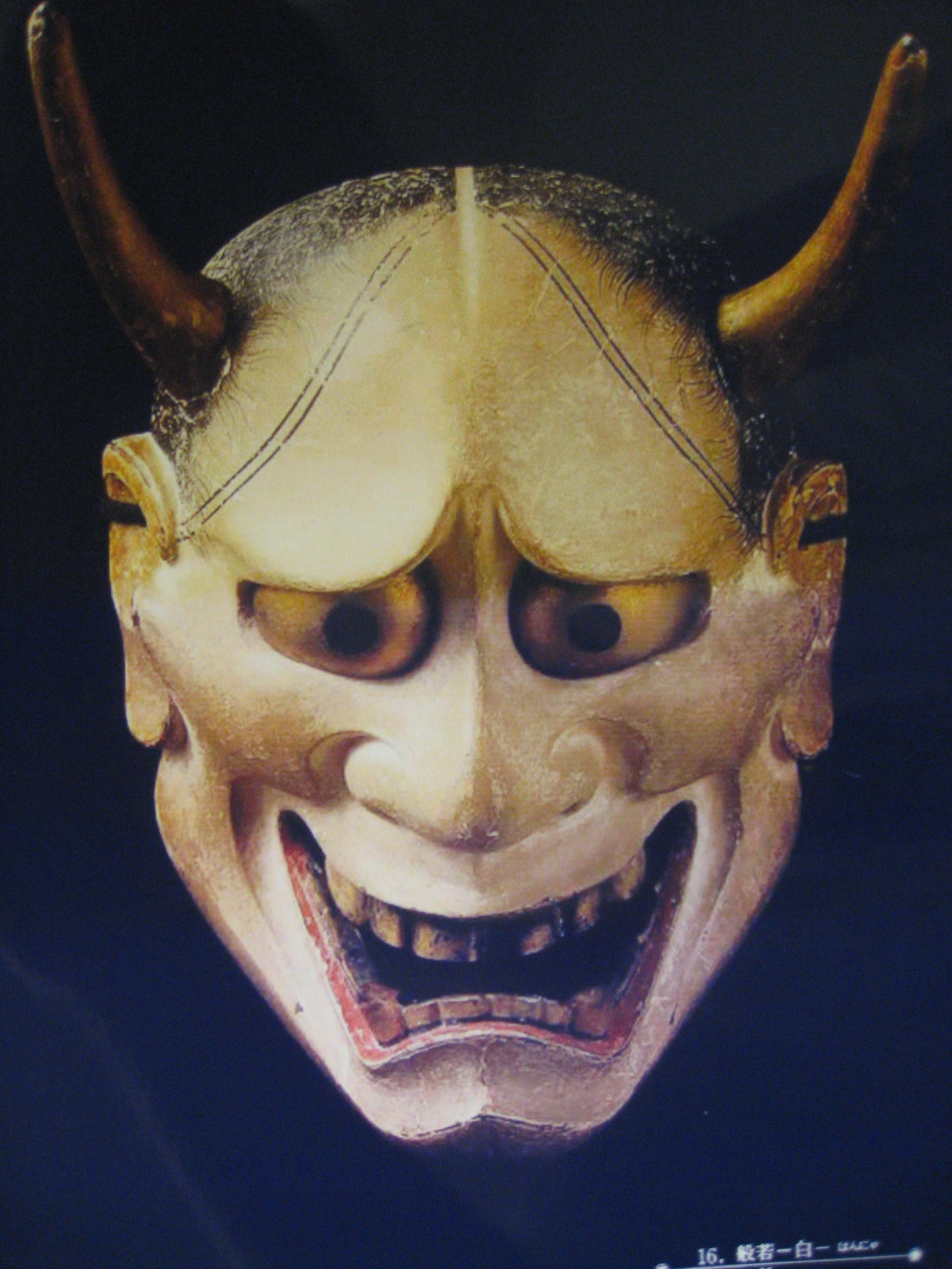 hannya japanese noh demon